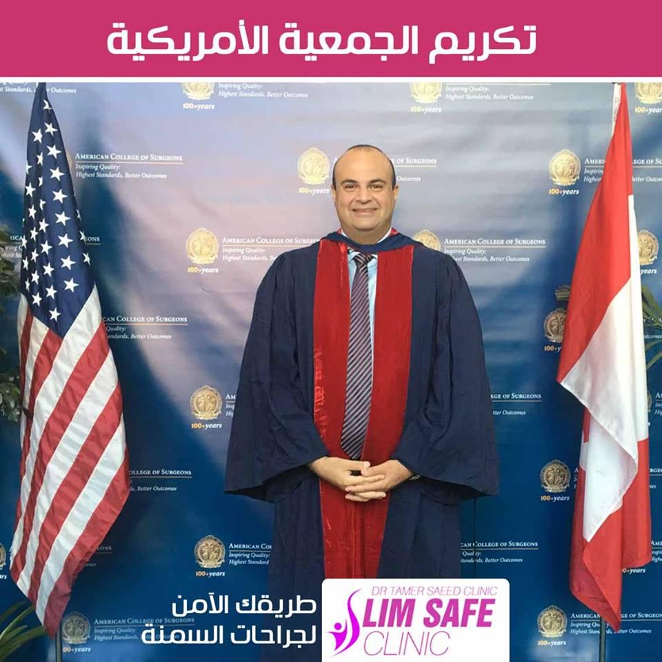 تكريم -الجمعية-الامريكية-لدكتور-تامر-سعيد